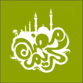 2014 Ramazan Teravih Fazileti