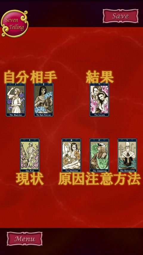TAROT Premium- screenshot