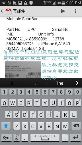 【免費商業App】iPhone扫货神器-APP點子