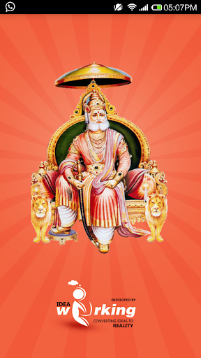 Agrawal Samaj