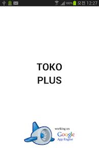 Tokoplus, buying & selling. screenshot