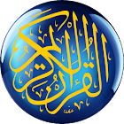 Quran - English Arabic + Audio icon