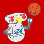 SUU Football & Basketball