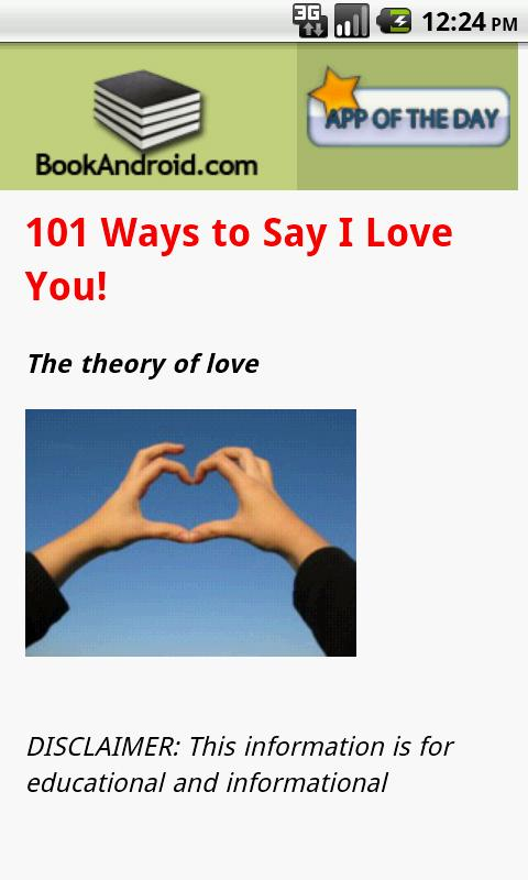 101 Ways to Say I Love You - screenshot