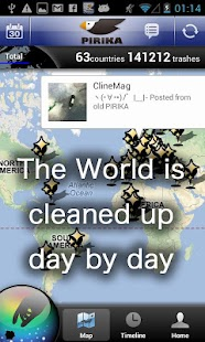 PIRIKA-cleaning the world-- screenshot thumbnail