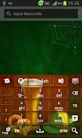 Screenshot of Keyboard German Theme