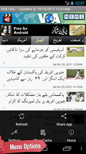 VOA Urdu - screenshot thumbnail