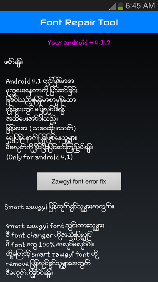 Zawgyi Font Changer ( Z.F.C ) - screenshot