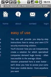 Free CCTV security monitoring - screenshot thumbnail
