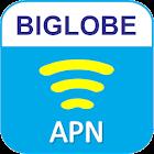 BIGLOBE APN 設定 icon