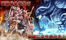 Wizardry ~戦乱の魔塔~のおすすめ画像2