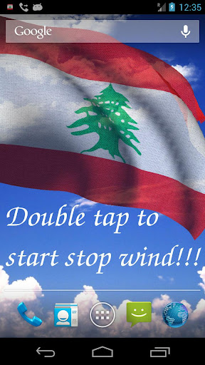 3D Lebanon Flag LWP +