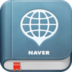 Naver Global Phrasebook