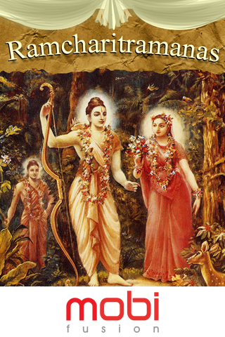 Ramcharitmanas - Hindi English