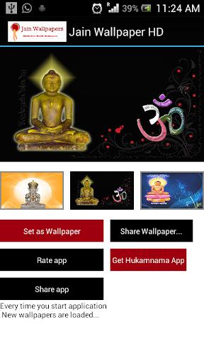 Jain Wallpaper Official HD