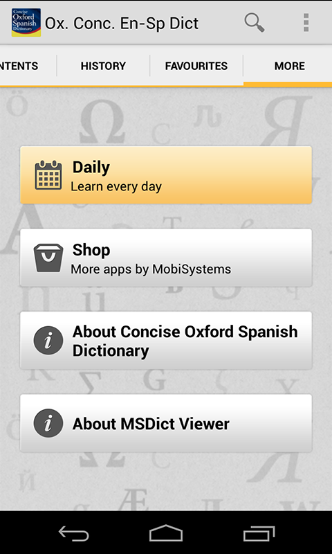Concise Oxford Spanish Dict - screenshot