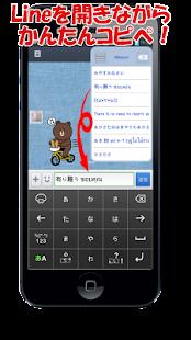 screen-shots及hard copy..要怎麼翻中文| Yahoo奇摩知識+