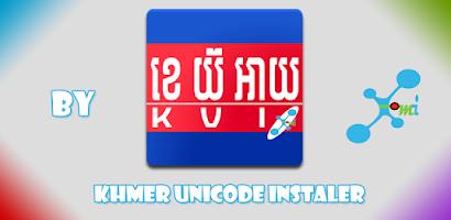 Khmer Unicode Installer - Android app on AppBrain