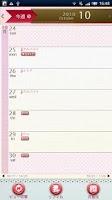 Screenshot of Refill: PINK