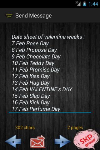 玩通訊App|Valentine Cards免費|APP試玩