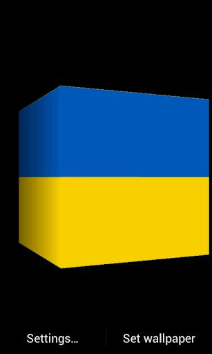 Cube UKR LWP