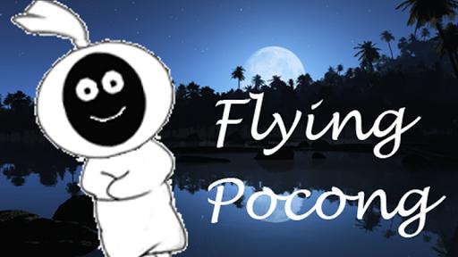 Flying Pocong