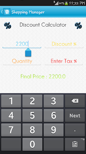 Shopping List Manager screenshot 1