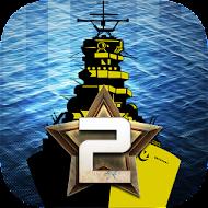 Battle Fleet 2 [Мод: много денег]