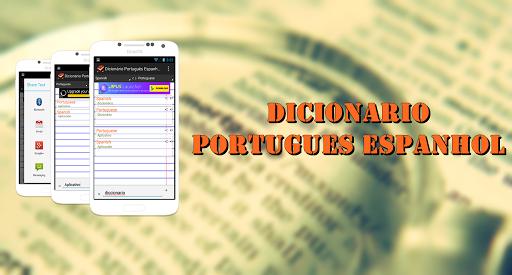 Dicionário Português Espanhol