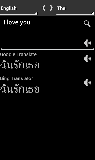 English to Thai
