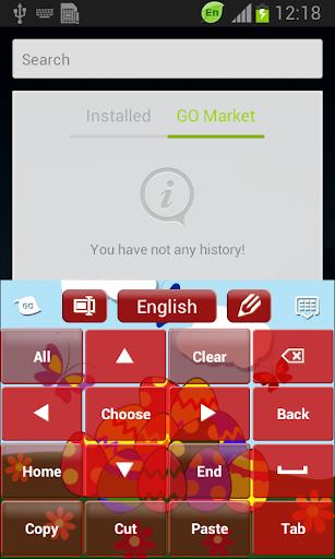 玩個人化App|復活節鍵盤免費|APP試玩