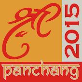 English Indian Calendar 2015