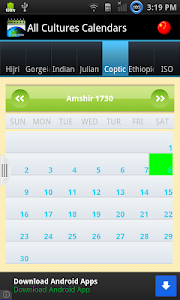 Multi Cultural Calendar screenshot 4