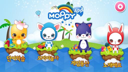 모피앱 MoPPy App