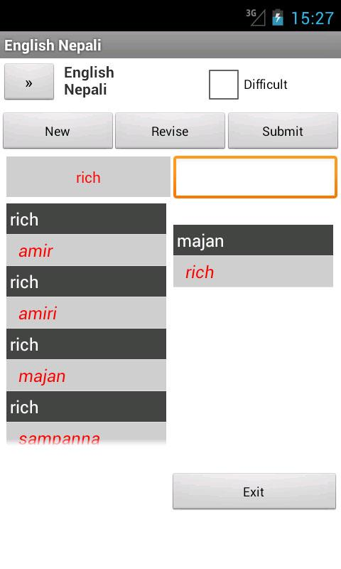 Nepali English Dictionary - screenshot