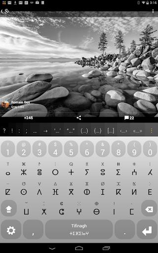 Tifinagh Keyboard plugin