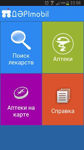 玩免費健康APP|下載ДӘРІmobil app不用錢|硬是要APP