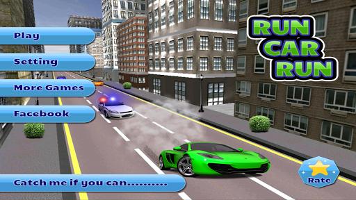 運行車賽:警方追捕
