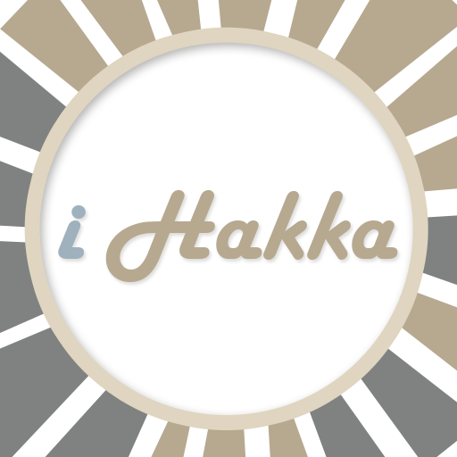 iHakka 旅遊 LOGO-阿達玩APP