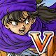 DRAGON QUEST V v1.0.0