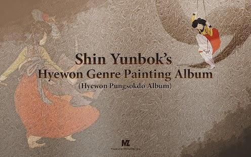 ShinYunbok's Gallery Free