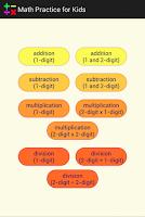 Screenshot of Math Practice