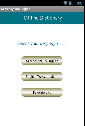 English Azerbaijani Dictionary