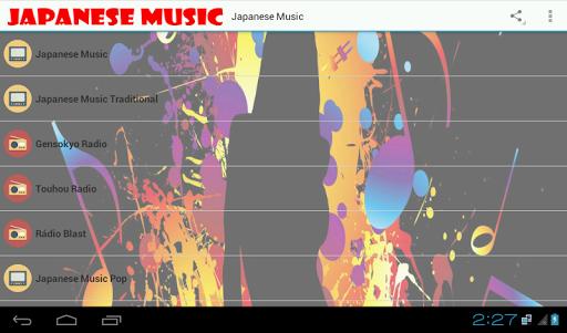 日本の音楽やラジオ