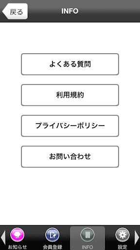 【免費生活App】ヘアーサロンよしのり-APP點子