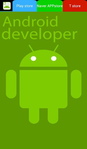developer helper-개발자 도우미