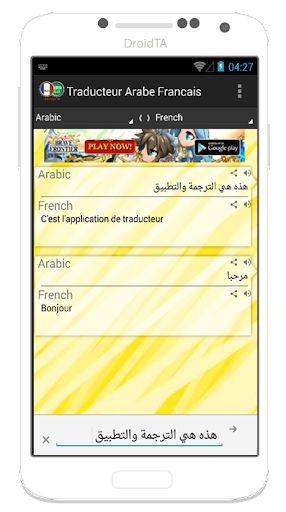 download traducteur arabe francais for pc