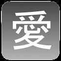 ADW Theme KANJI logo