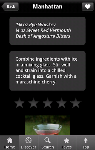 iBartender Drink Recipes Free
