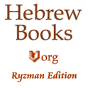 HebrewBooks.org Mobile icon